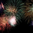 Fireworks party — Stock Photo