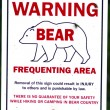 Stock Photo: Bear warning