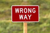 неправильный путь — Стоковое фото