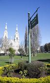 Plaza washington — Foto de Stock