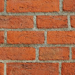 Stock Photo: Brick wall of building