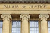 Facade of Court House — Stock Photo