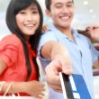 Stockfoto: Shopping couple