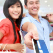 Foto Stock: Shopping couple