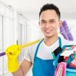 Cleaning service in the office — Stock Photo