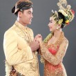 Stock Photo: Traditional java wedding couple
