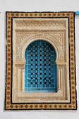 Window with islamic arch — Stock Photo