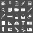 Stationary icons on gray background — Stock Vector