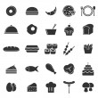 Food icons on white background — Stock Vector