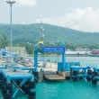 Stock Photo: Port of discharge of Koh Samui