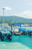 Port of discharge of Koh Samui — Stock Photo