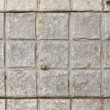 Concrete  Squares wall — Stock Photo