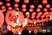 Chinese new year light no4 — Stock Photo