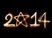 Felice anno nuovo 2014 — Foto Stock