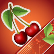 Ripe cherry with leafs — Image vectorielle