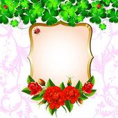 玫瑰和三叶草的背景 — 图库矢量图片
