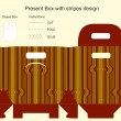 Template for gift box with stripes design — 图库矢量图片