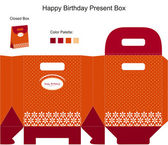 Happy Birthday Present Box — Stock Vector