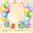 Birthday card — Stock Vector #24834079