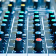 Knobs — Stock Photo