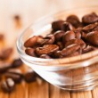 Stock Photo: Coffee beans in bowl