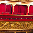 Classic theatre balcony — Stock Photo