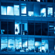 Stock Photo: Offices blue toned