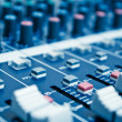 Audio mixer detail — Foto de Stock