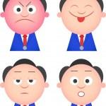 Funny Businessman Set — Stock Vector