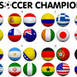Soccer Championship 2014 Groups Flags — Stock Photo #37438195