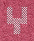 Letter y — Foto de Stock