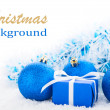 Christmas background. Gift box — Stock Photo #15436771