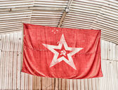 USSR flag — Stock Photo