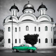 Old car in Cuba, Havanna, green colourized — Stock Photo #37292979