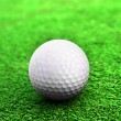 Golf ball — Foto Stock #20015911