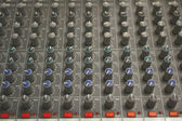 Sound mixer buttons — Stock Photo