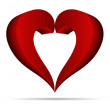 Cтоковый вектор: Vector illustration of Valentines day abstract heart