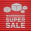 Warehouse super sale design. Shutter door — Stock Vector