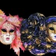 Stock Photo: Carnival masks of Venice
