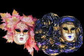 Carnival masks of Venice — Stock Photo