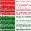 Christmas type background . Green and red — Stock Vector