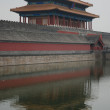 Stock Photo: Old pagoda