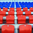 Stock Photo: Tribune of stadium, chair