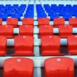Tribune of stadium, chair — Stock Photo