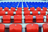 Tribune of stadium, chair — Stock Photo