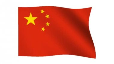 Flag of China — Stock Video