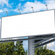 Billboard with empty screen — Stock Photo #13702948