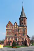 Kant's cathedral in Kaliningrad. Russia — Foto de Stock
