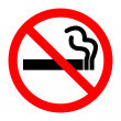 No smoking sign — Stock Photo #24873719