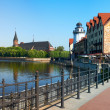 View of the Fishing Village and Kant Cathedral. Kaliningrad. Rus — Stock Photo